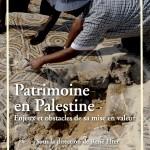 Visuel Archéologie Palestine